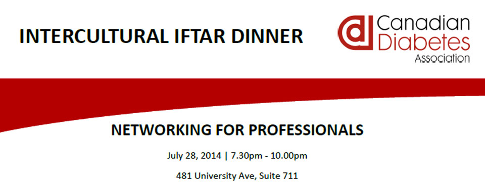 Intercultural Iftar Dinner: Networking for Professionals
