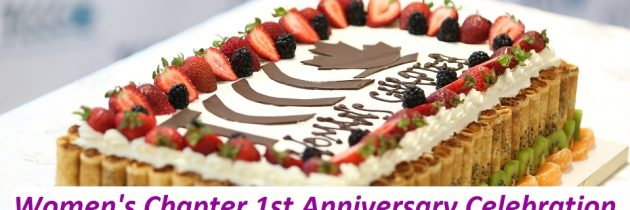 Women's Chapter 1st Anniversary Reception